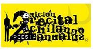 Poesía chilango andaluza