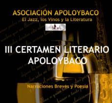 III Certamen literario Apolo y Baco